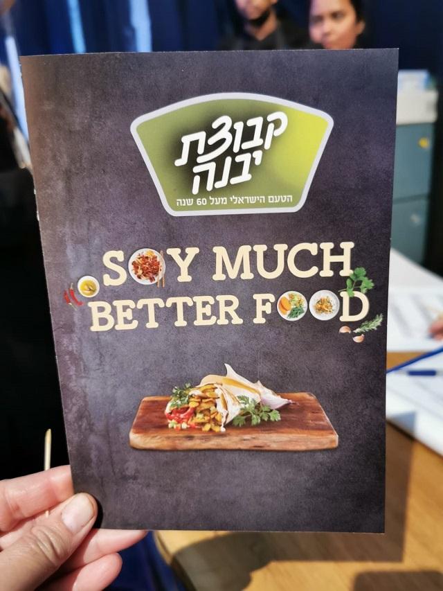 קבוצת יבנה - Soy Much Better Food