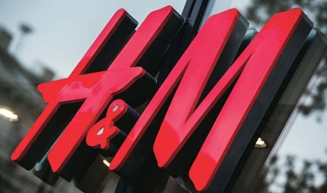 הקולקציה המודעת של H&M מלאה בעור ובמשי