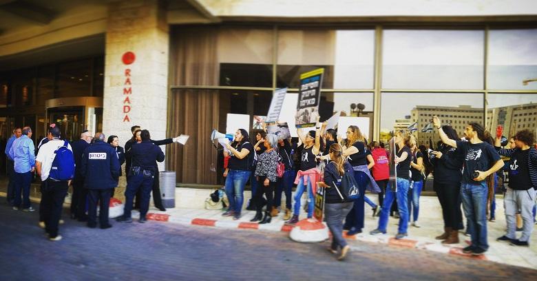 מחאה ישירה מול כנס מדעי הבקר ה-28
