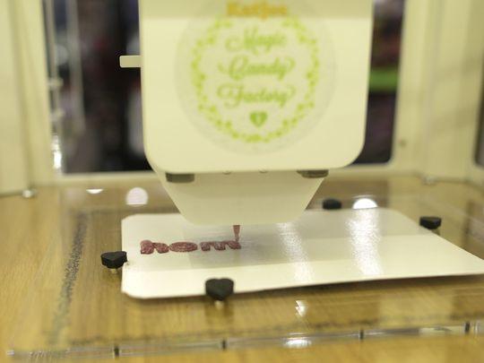 סוכריות גומי טבעוניות בהדפסת תלת מימד