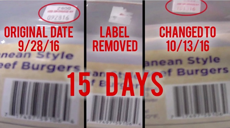 תאריך תפוגה שנדחה ב-15 ימים