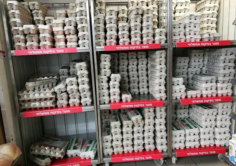 מיליוני ביצי מאכל נאספו מהשווקים באירופה