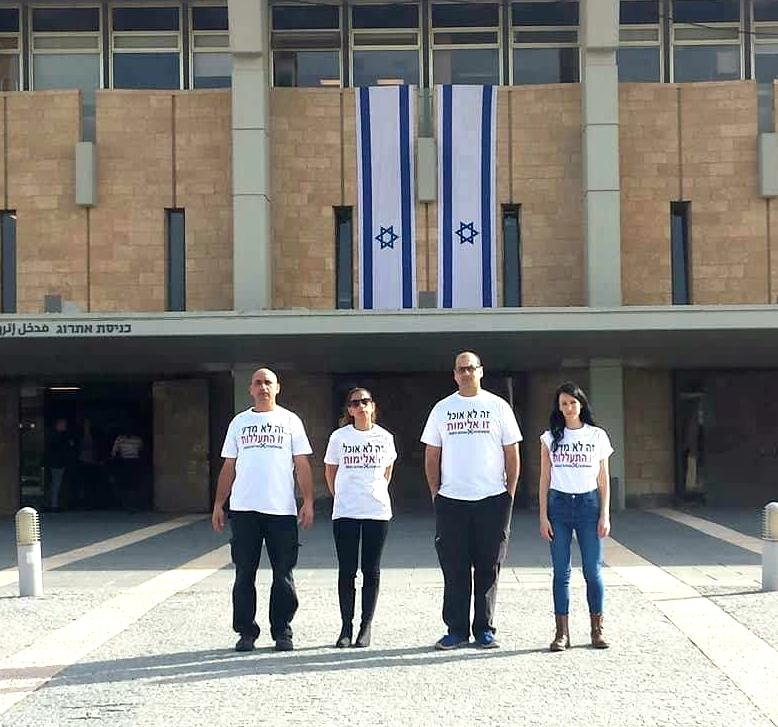 פעילי DxE ישראל בכניסה למשכן