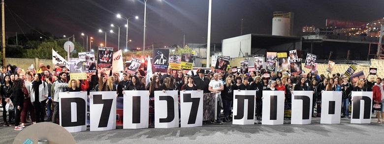 חירות לכולם: כאלף פעילים צעדו אל בית המטבחיים חיפה ומחו