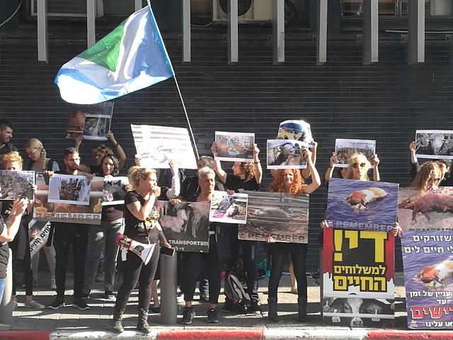 מחאה מול שגרירות אוסטרליה בישראל נגד משלוחים חיים