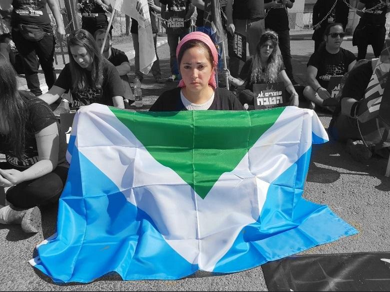 דגל הטבעונות מונף בחסימה