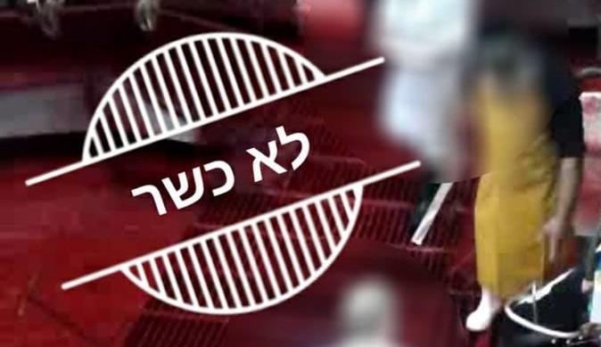 מאיר רפאל חי ביטון: להתגבר על תאוות הבשרים