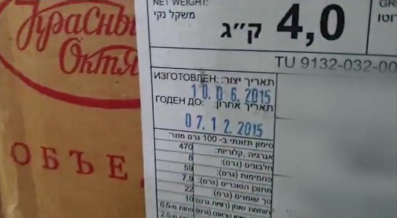 הרעלת מזון במחלבה בדלית אל-כרמל
