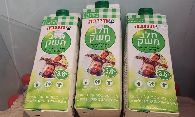 חלב משק: הסוף