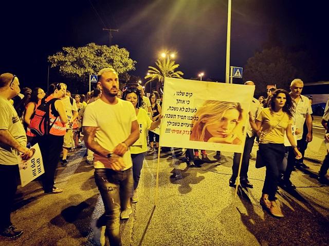 מצעד לזכרה של קים יחזקאל-לבנגרונד התקיים אתמול בראש העין