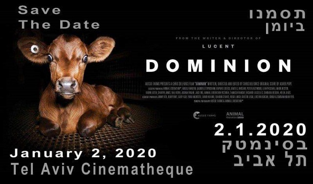 הסרט דומיניון יוקרן לראשונה בישראל בחודש הבא