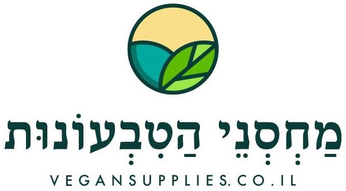 מחסני הטבעונות התחיל לשווק מוצרים של ויגנץ