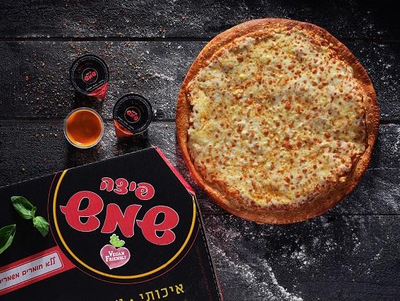 פיצה שמש משיקה פיצה טבעונית
