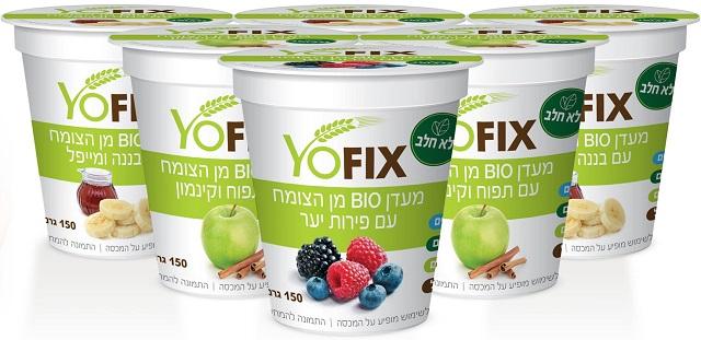 Yofix גייסה הון של 2.5 מיליון דולר בעזרתן של מחלבות בינלאומיות